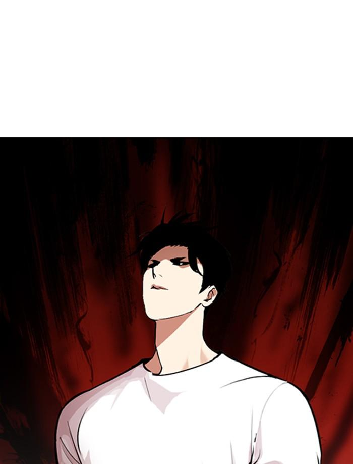 Lookism Chapter 342: Ep. 342: Workers(3 Affiliates) (13) page 29 - Mangakakalots.com