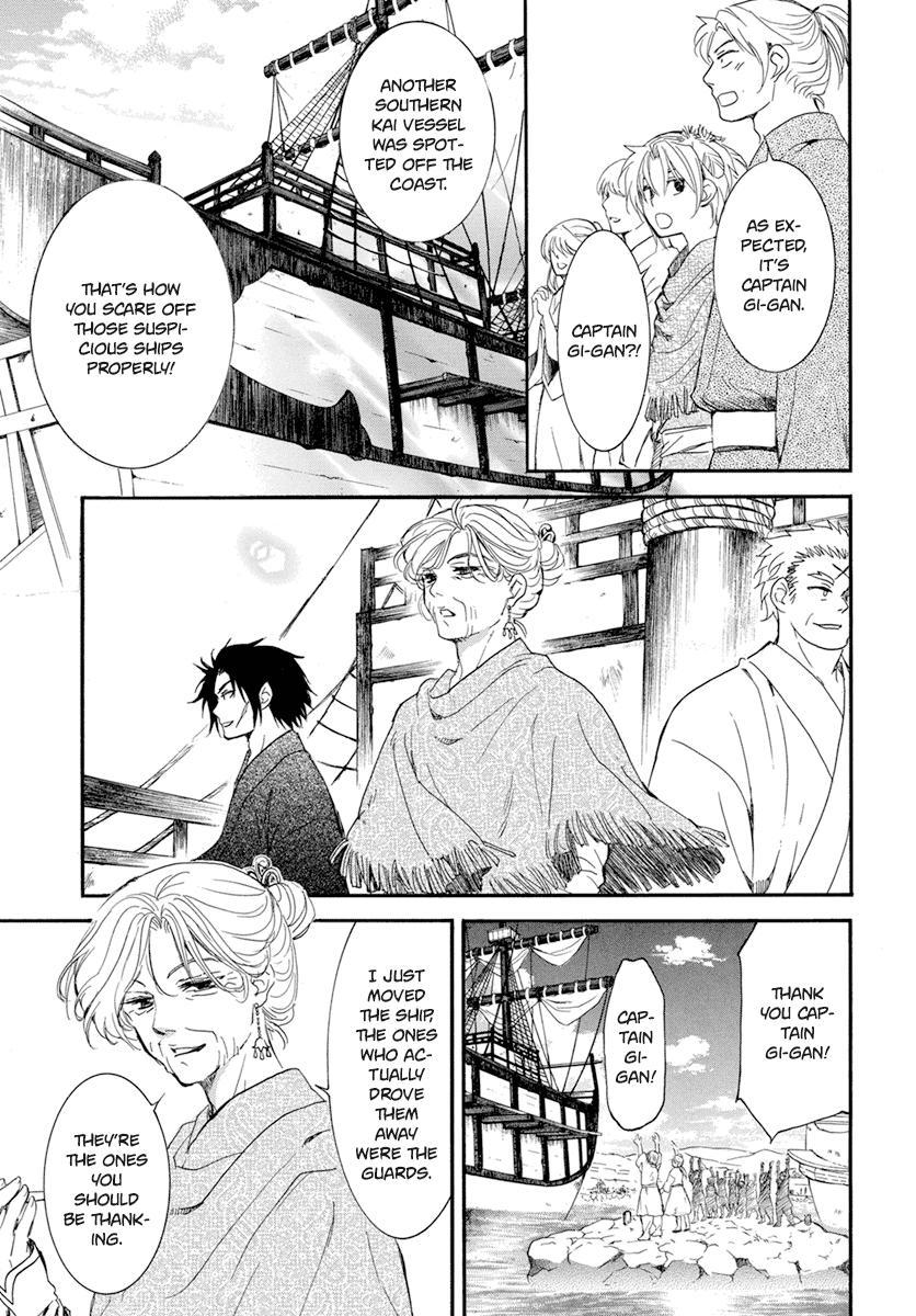 Akatsuki No Yona Chapter 212: Yoon Off To Awa page 6 - Mangakakalots.com