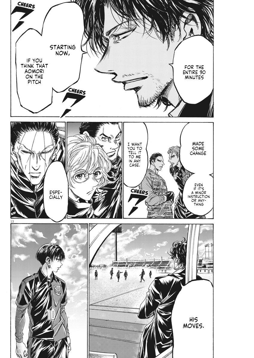 Ao Ashi Vol.23 Chapter 233: Premier League Final Match: Vs. Aomori Seiran High School page 15 - Mangakakalots.com