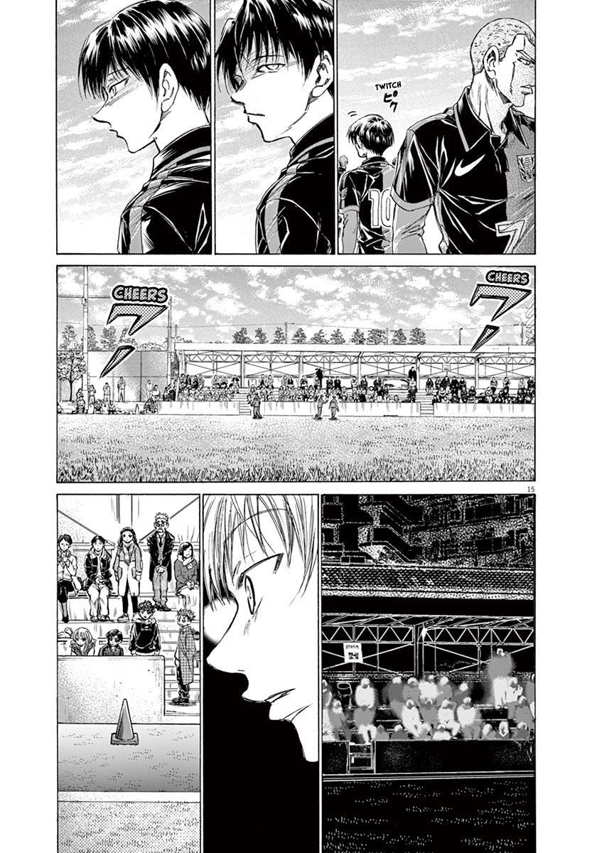 Ao Ashi Vol.22 Chapter 222: Line Of Sight page 21 - Mangakakalots.com