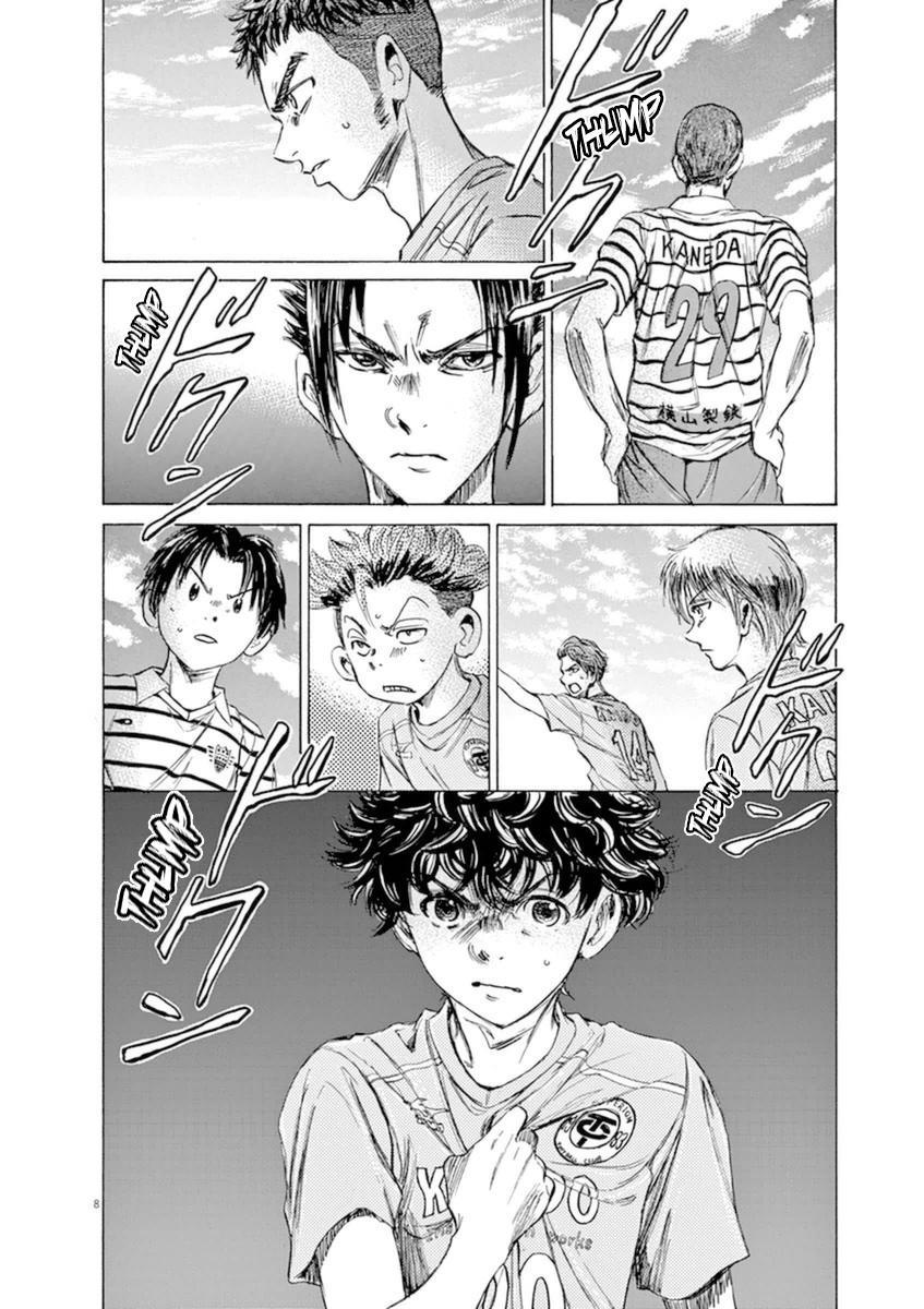 Ao Ashi Vol.9 Chapter 94: Tokyo Division League Eight Match: Vs. Tokyo Musashino Club Youyh page 7 - Mangakakalots.com