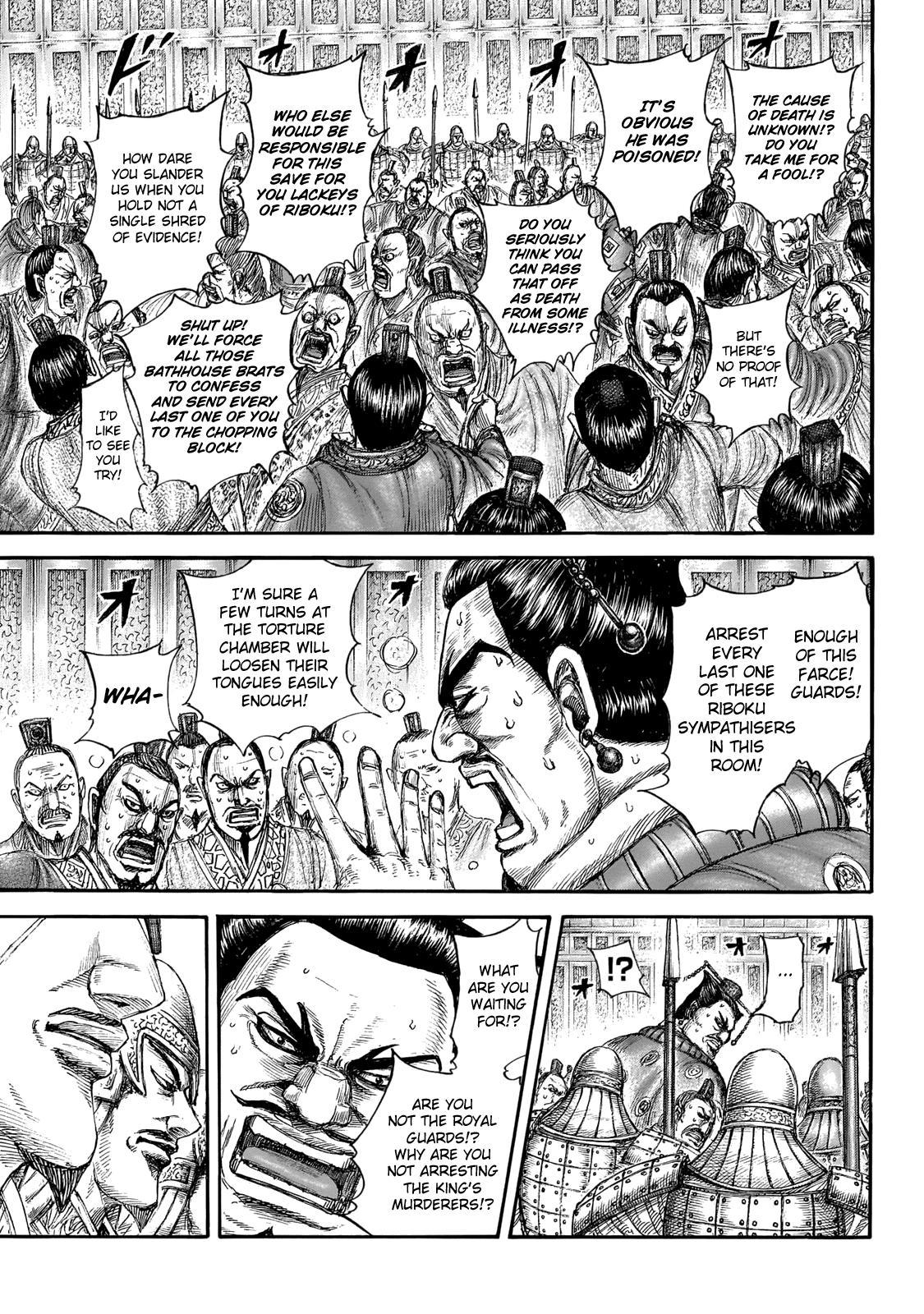 Kingdom Chapter 645: Zhao King's Decree page 7 - Mangakakalots.com