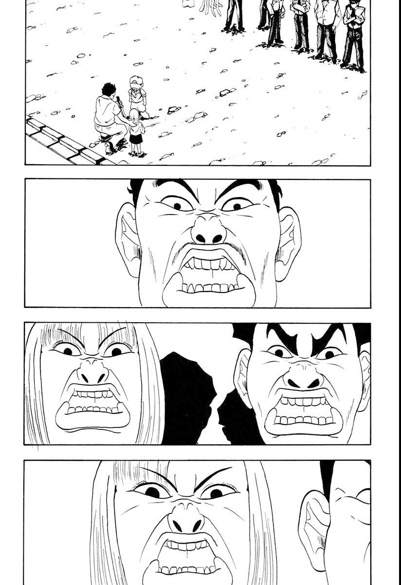 Ninku Chapter 3: Sincerity page 12 - Mangakakalots.com