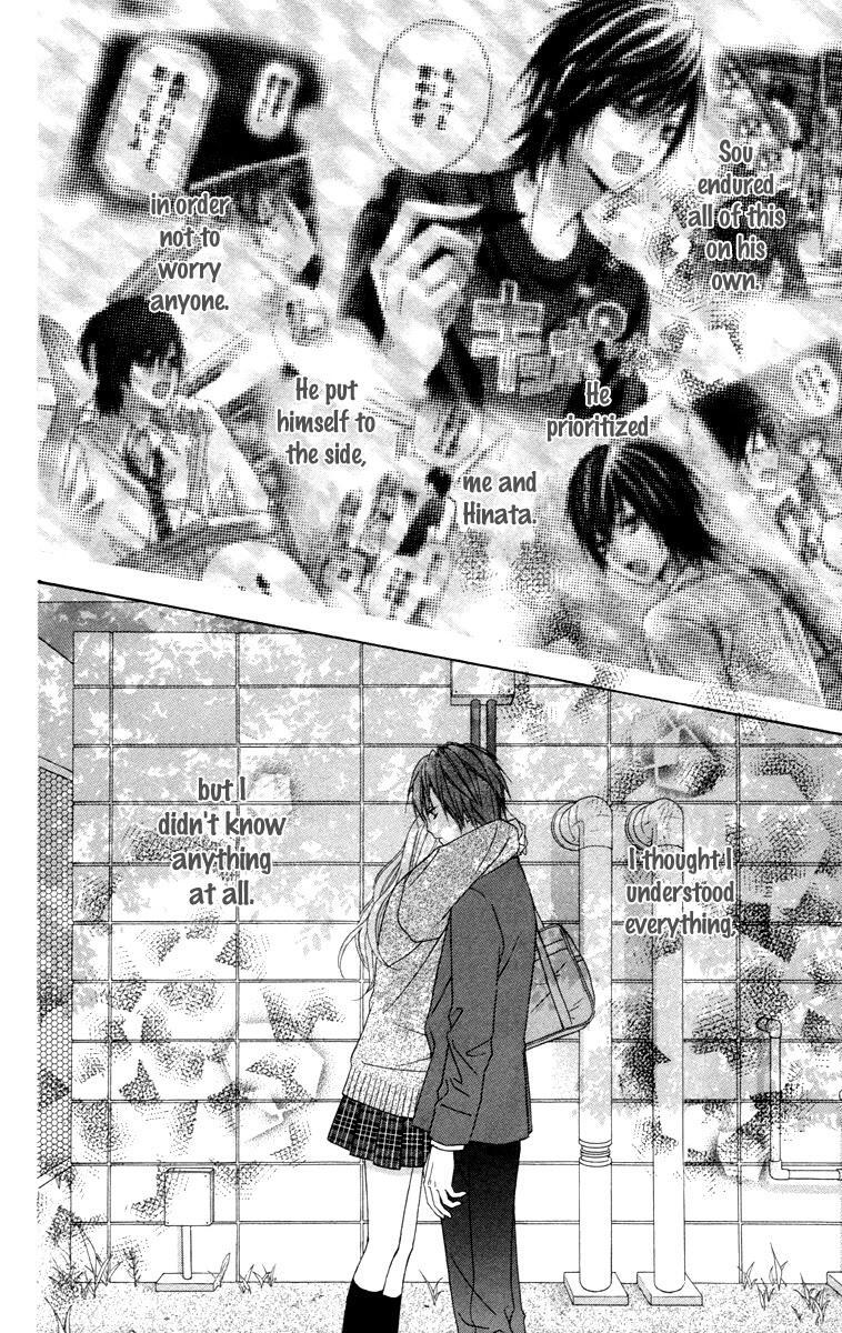 Stardust Wink Chapter 48 page 33 - Mangakakalots.com