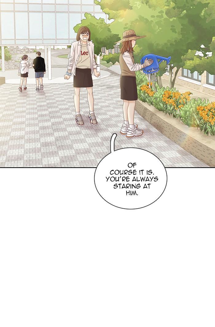 Girl's World Chapter 270: 270 - Part 2.56 page 13 - Mangakakalots.com