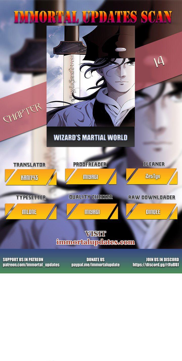 Wizard'S Martial World Chapter 14 page 1 - Mangakakalots.com