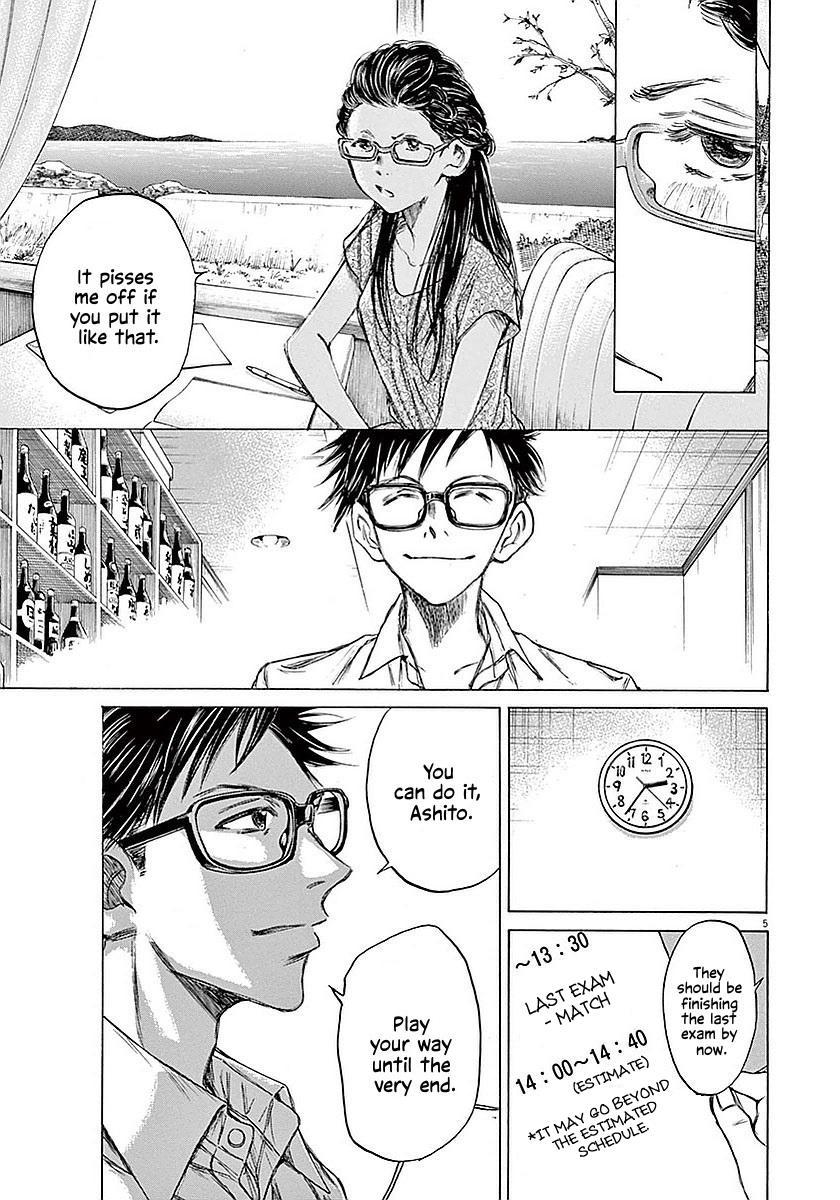 Ao Ashi Vol.2 Chapter 15: We Are Working Hard page 6 - Mangakakalots.com