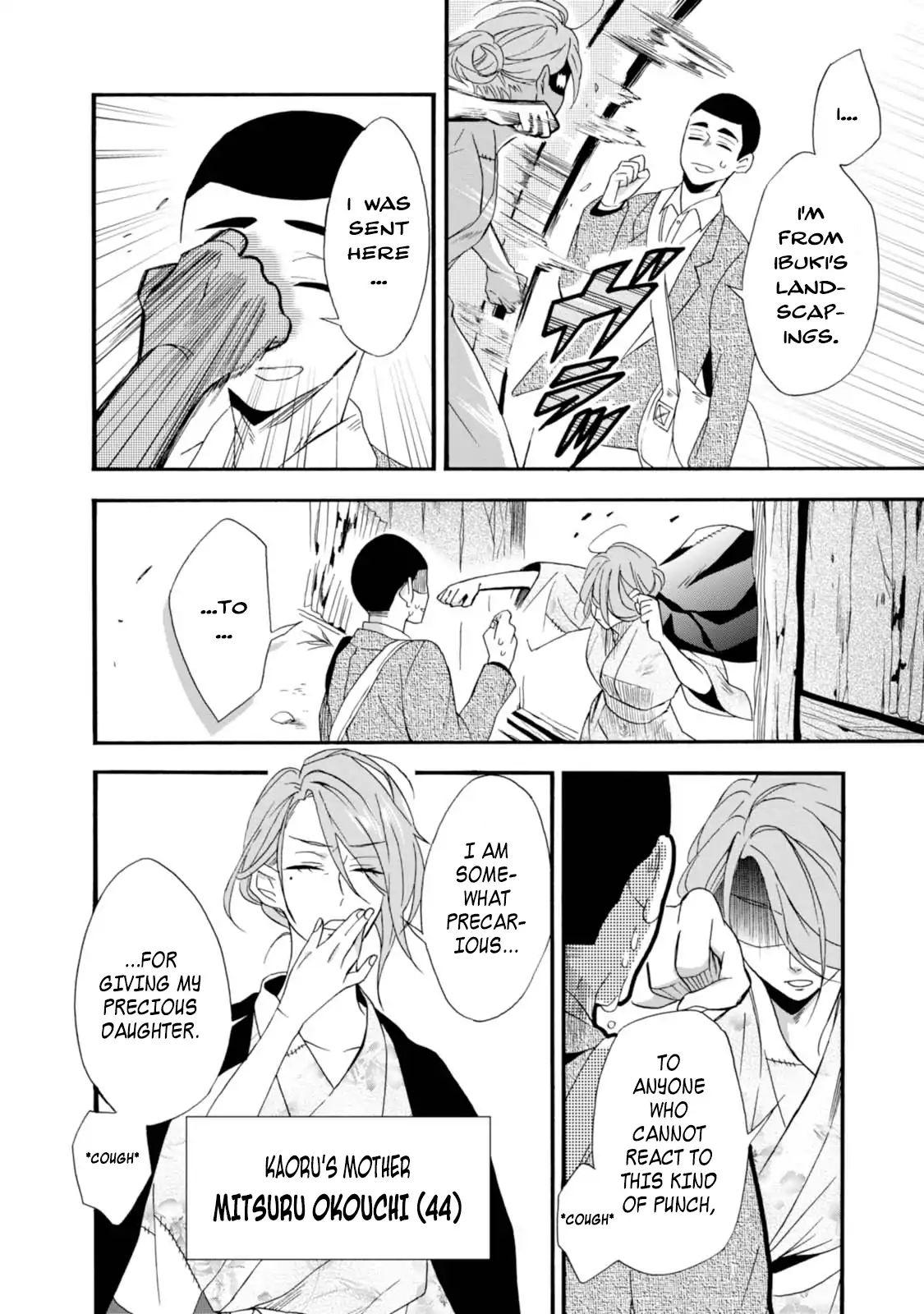 Will You Marry Me Again If You Are Reborn? Vol.1 Chapter 3: Daughter Of Okouchi Family page 12 - Mangakakalots.com