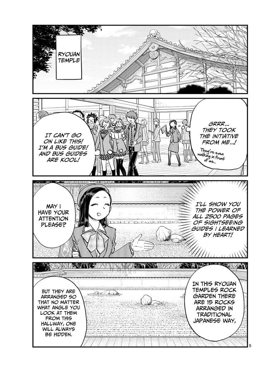 Komi-San Wa Komyushou Desu Vol.8 Chapter 105: Guide-San page 5 - Mangakakalot