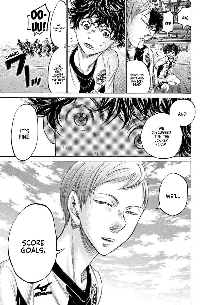 Ao Ashi Vol.13 Chapter 129: Keep One's Word page 6 - Mangakakalots.com