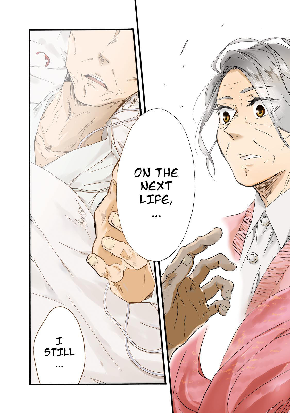 Will You Marry Me Again If You Are Reborn? Vol.1 Chapter 5.5: Extra page 6 - Mangakakalots.com