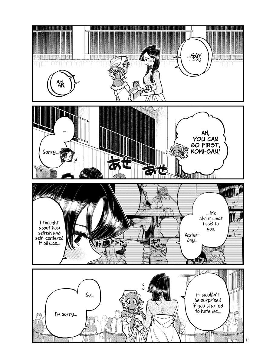 Komi-San Wa Komyushou Desu Chapter 234: The Afterparty page 11 - Mangakakalot