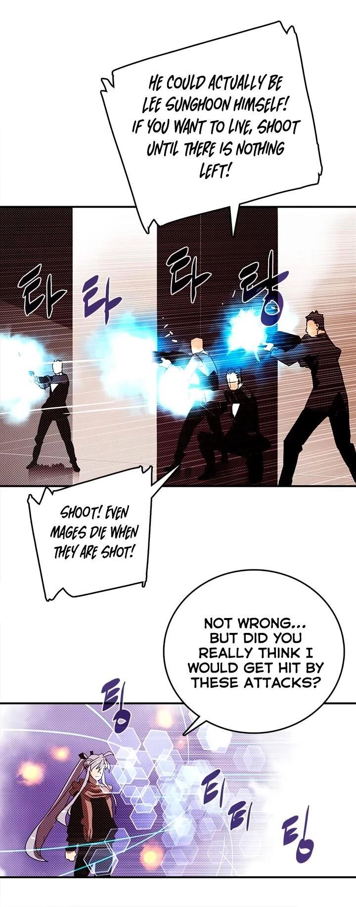 I Am The Sorcerer King Chapter 128 page 25 - Mangakakalots.com