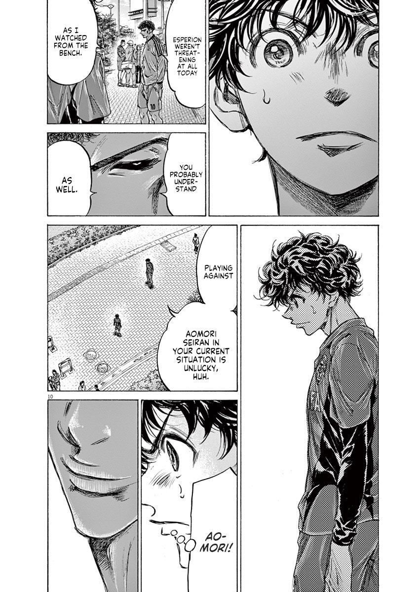 Ao Ashi Vol.21 Chapter 217: Hopefully We Meet Again page 10 - Mangakakalots.com