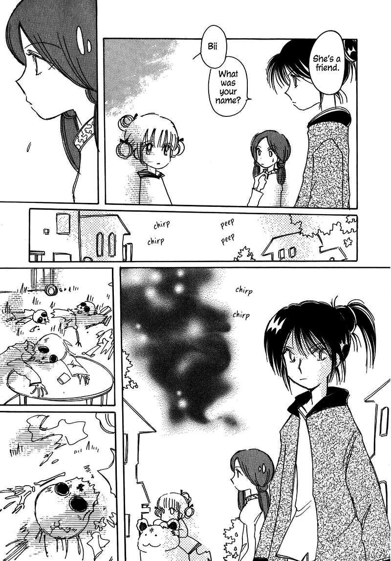 Chikita Gugu Chapter 23 page 21 - Mangakakalots.com
