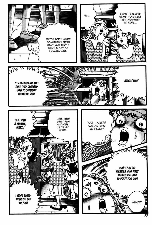 School Zone Vol.1 Chapter 2: The Monster Nanka page 10 - Mangakakalots.com