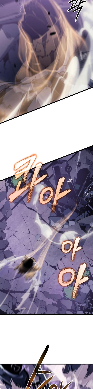 Solo Leveling Chapter 157 page 37 - Mangakakalots.com