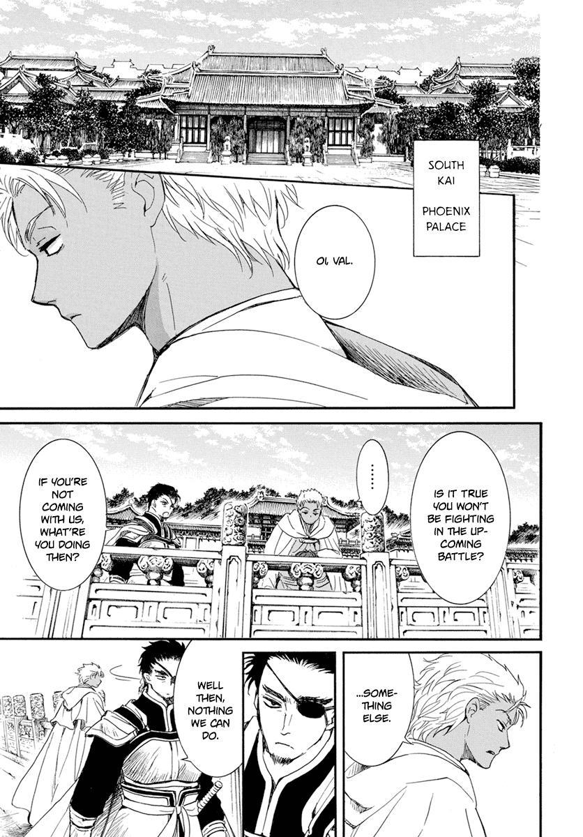 Akatsuki No Yona Chapter 212: Yoon Off To Awa page 14 - Mangakakalots.com