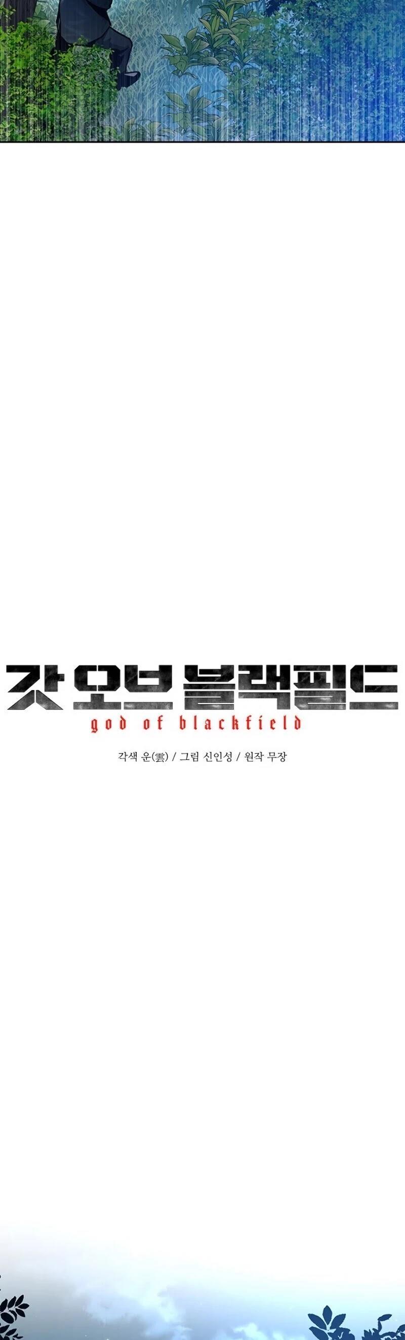 God Of Blackfield Chapter 86 page 4 - Mangakakalots.com