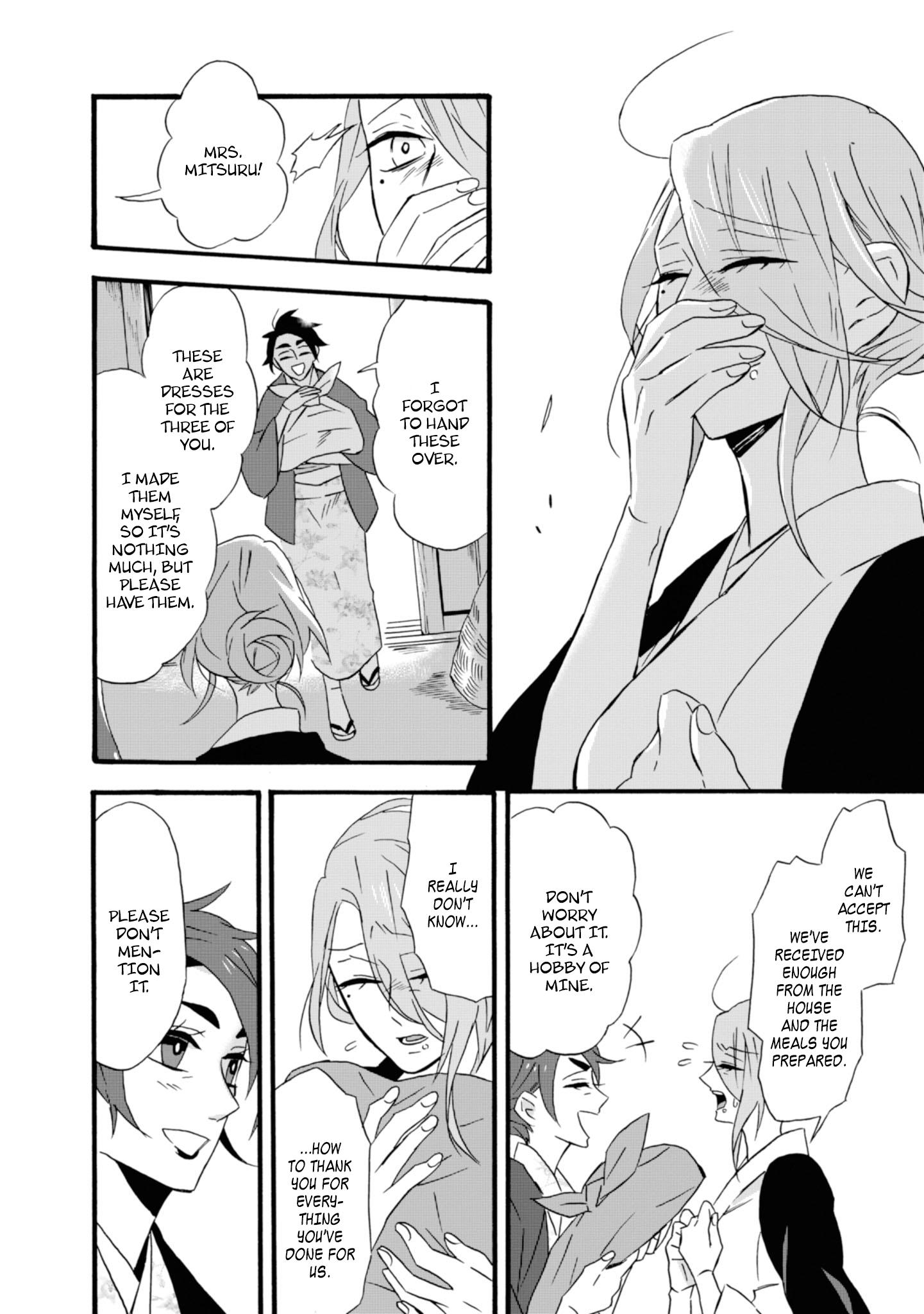 Will You Marry Me Again If You Are Reborn? Vol.3 Chapter 14: Life Is... page 15 - Mangakakalots.com