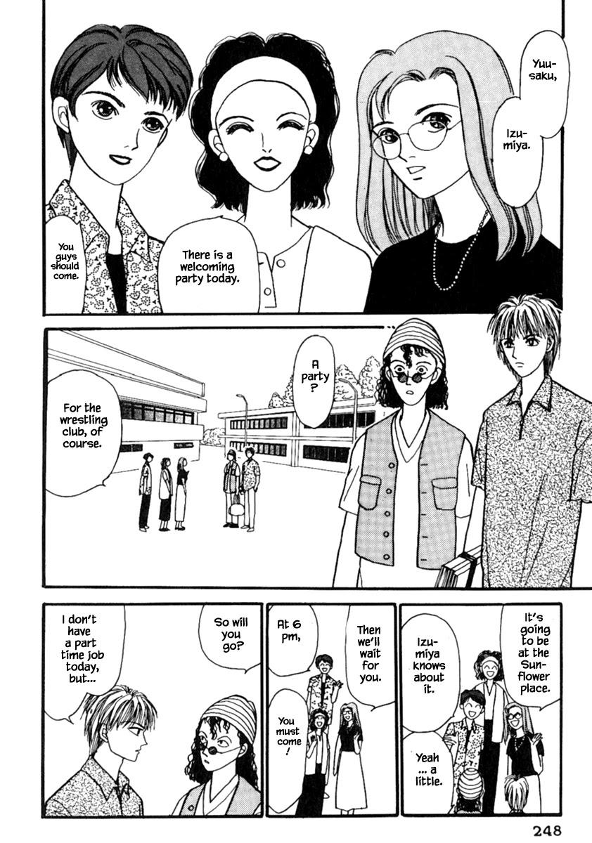 Shi To Kanojo To Boku Chapter 14.1 page 11 - Mangakakalots.com