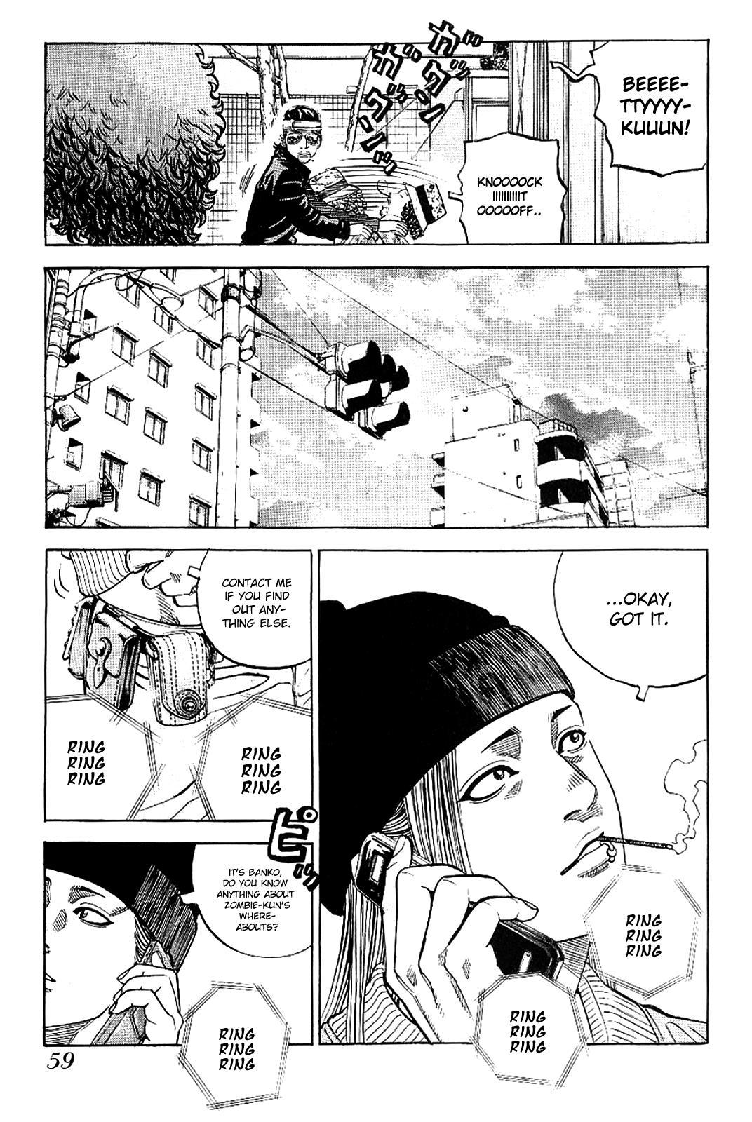Gang King Vol.10 Chapter 73: Gentle page 7 - Mangakakalots.com