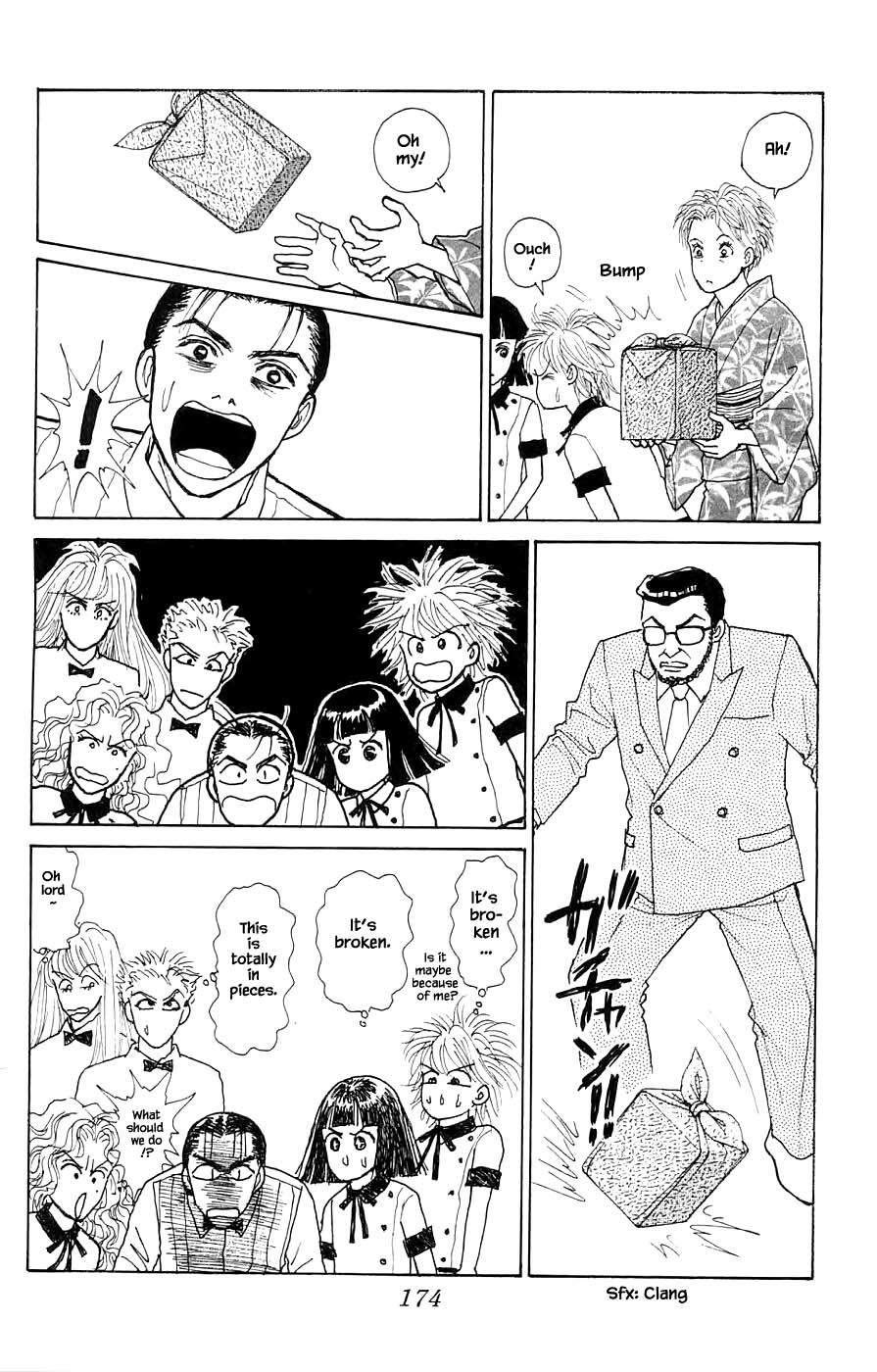 Yukan Club Chapter 44.4: The End page 13 - Mangakakalots.com