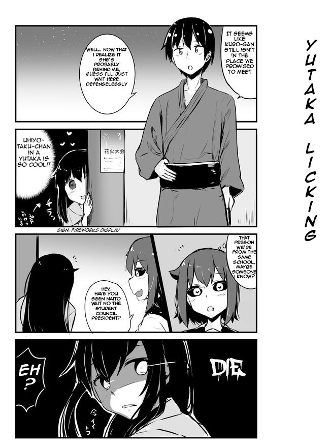 A Story About Wanting To Commit Suicide, But It's Scary So I Find A Yandere Girl To Kill Me, But It Doesn't Work Chapter 77: Yutaka Licking page 1 - Mangakakalots.com