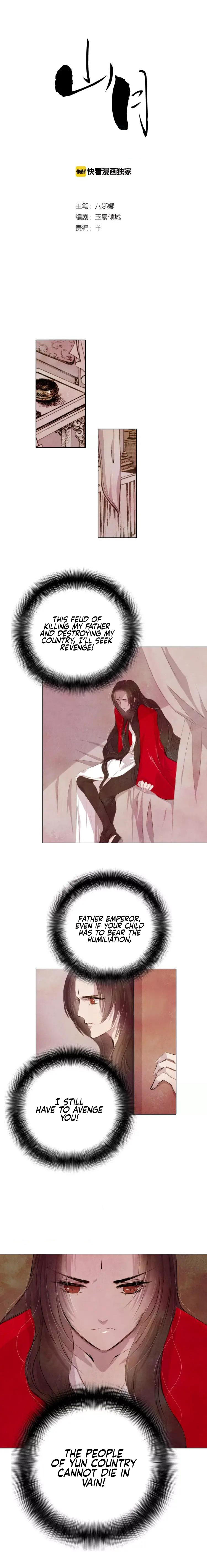 Shan Yue Chapter 6 page 2 - Mangakakalots.com