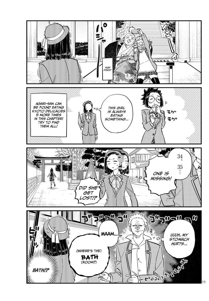 Komi-San Wa Komyushou Desu Vol.8 Chapter 105: Guide-San page 11 - Mangakakalot