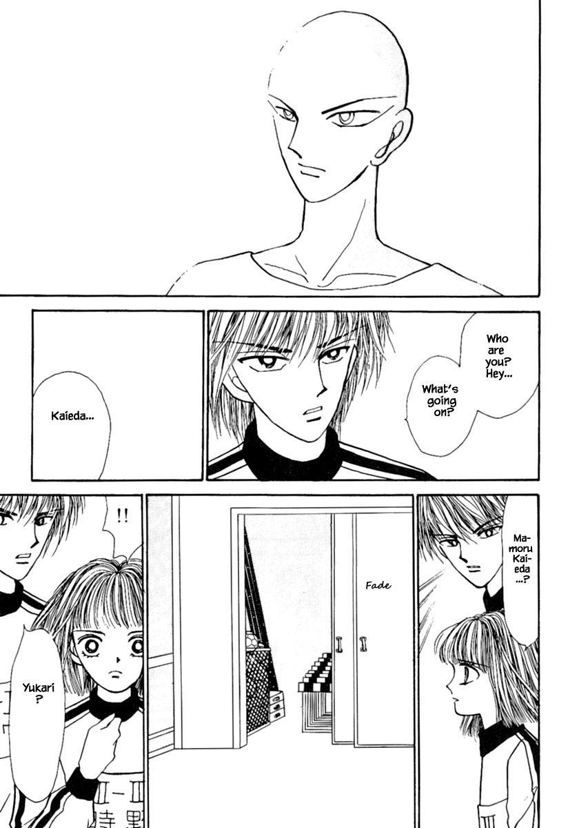 Shi To Kanojo To Boku Chapter 8.1 page 13 - Mangakakalots.com