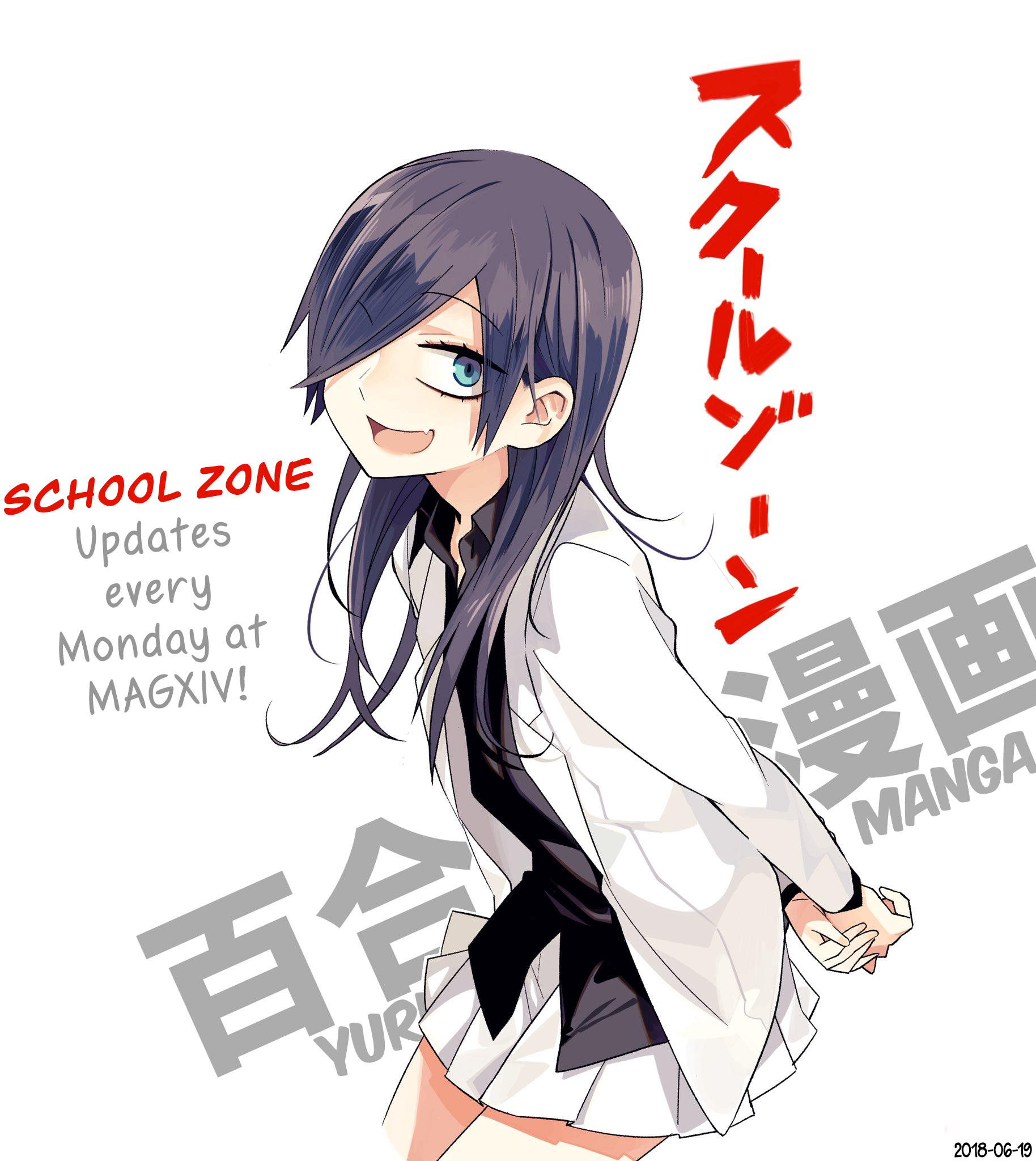 School Zone Chapter : Twitter Extras Until 2020-10-04 page 5 - Mangakakalots.com
