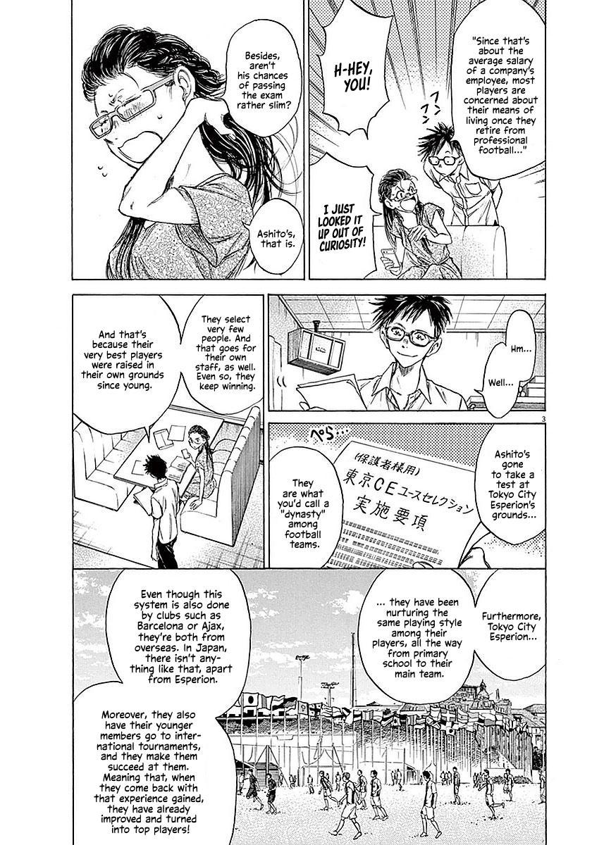 Ao Ashi Vol.2 Chapter 15: We Are Working Hard page 4 - Mangakakalots.com