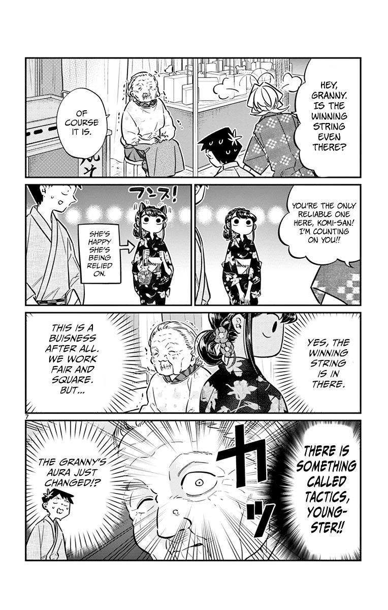 Komi-San Wa Komyushou Desu Vol.3 Chapter 47: Summer Festival 2 page 7 - Mangakakalot