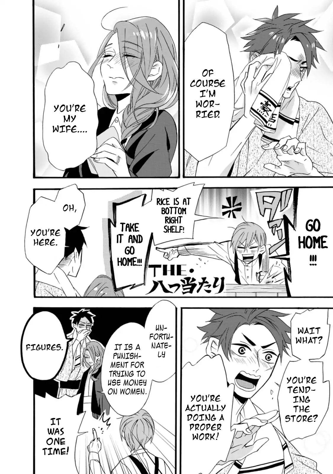 Will You Marry Me Again If You Are Reborn? Vol.1 Chapter 5: Stranger Than Fiction page 16 - Mangakakalots.com