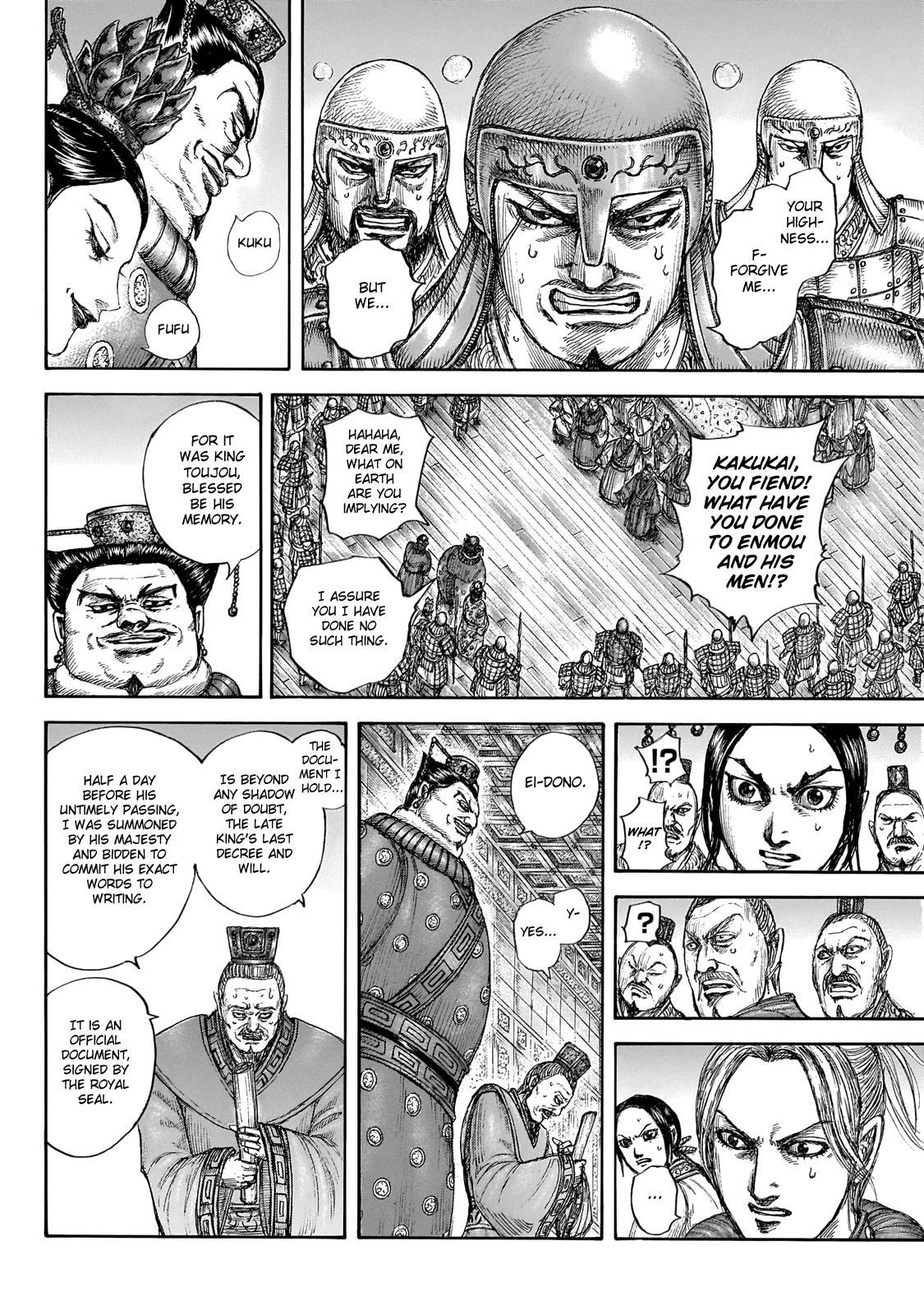 Kingdom Chapter 645: Zhao King's Decree page 18 - Mangakakalots.com