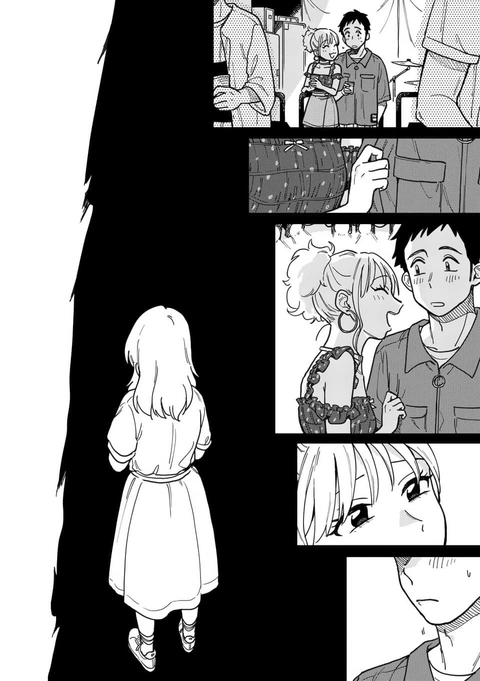 So, Do You Wanna Go Out, Or? Chapter 14 page 12 - Mangakakalots.com