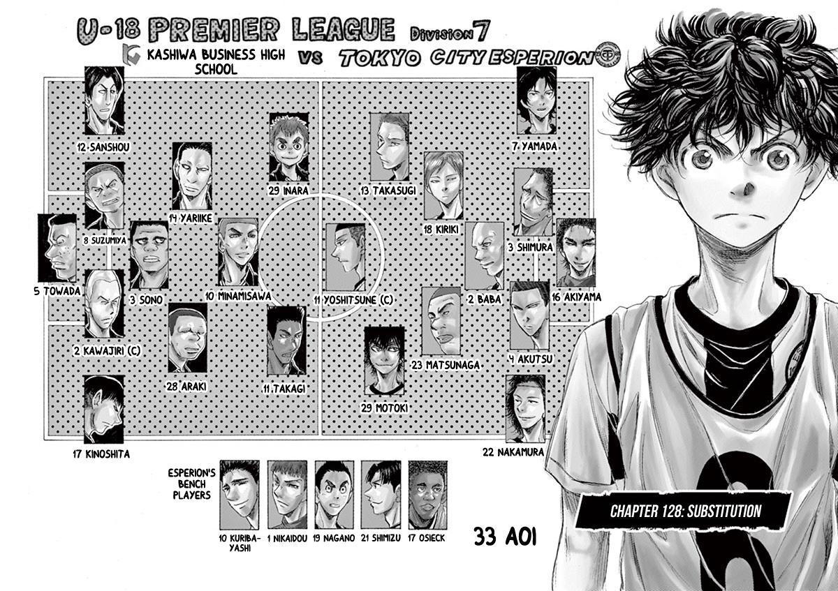 Ao Ashi Vol.13 Chapter 128: Substitution page 3 - Mangakakalots.com