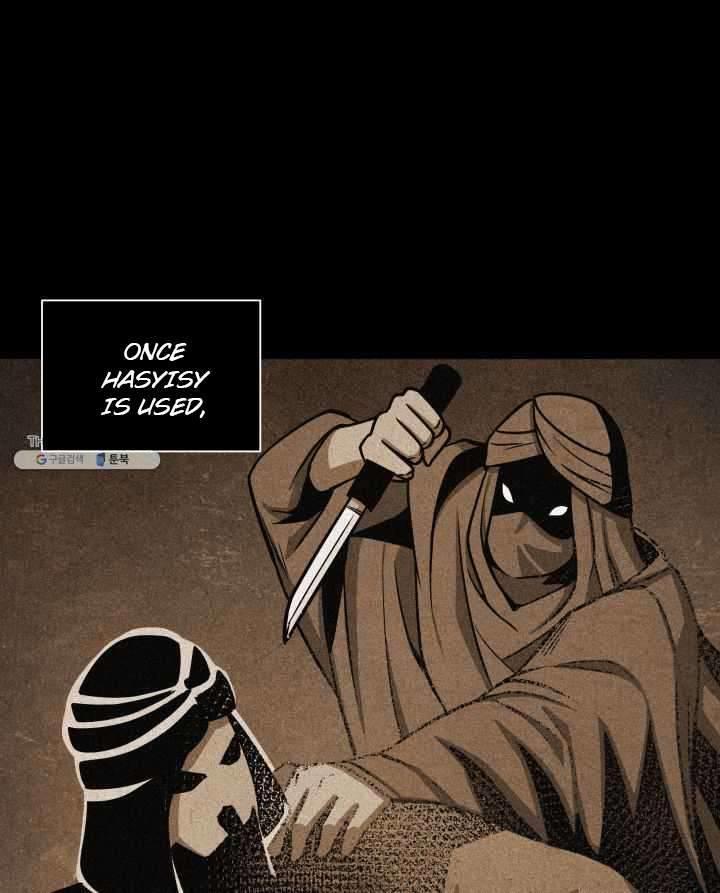 Tomb Raider King Chapter 215 page 27 - Mangakakalots.com