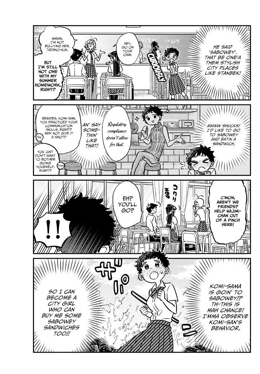 Komi-San Wa Komyushou Desu Vol.4 Chapter 51: Country Girl page 9 - Mangakakalot