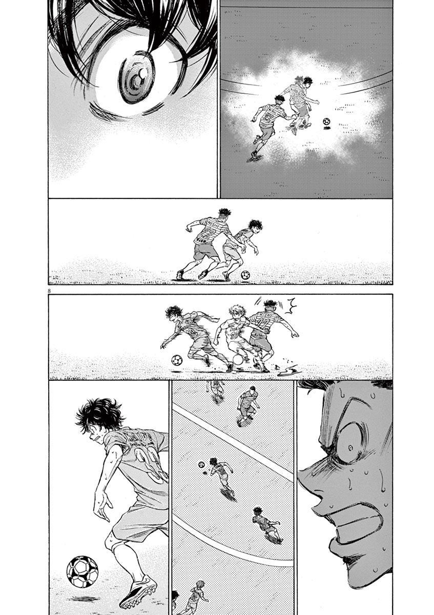 Ao Ashi Vol.11 Chapter 113: Memories Of Camp Nou page 8 - Mangakakalots.com