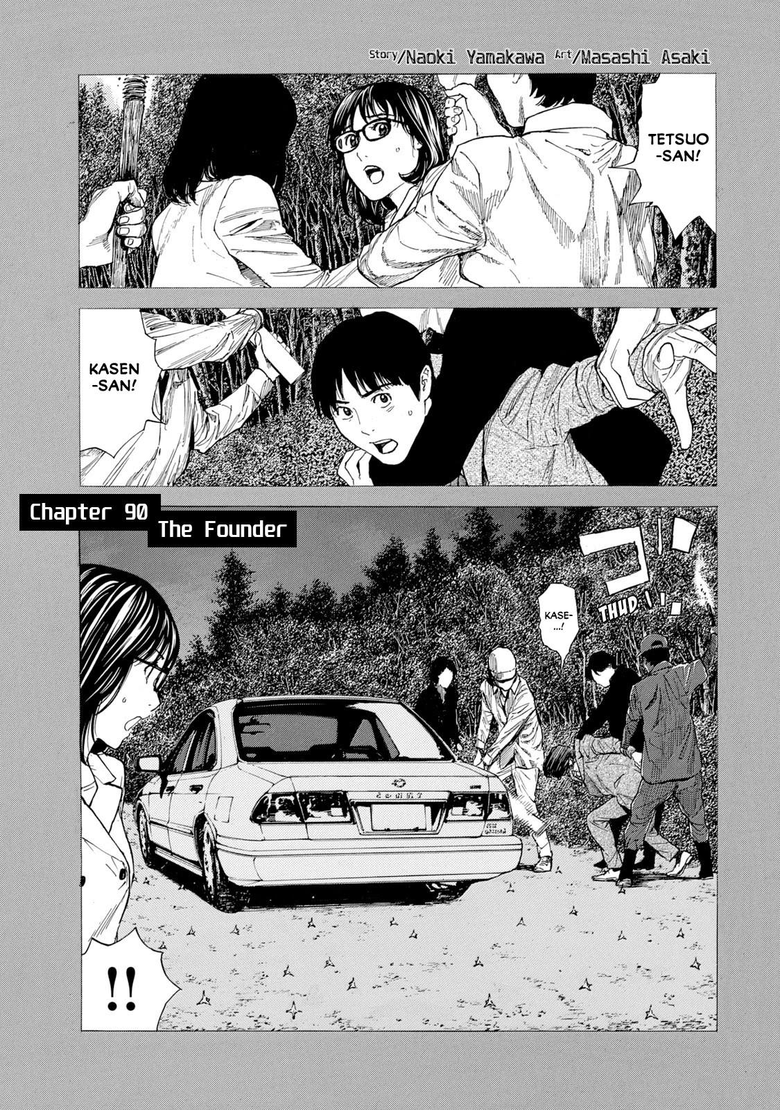 My Home Hero Chapter 90: The Founder page 1 - Mangakakalots.com