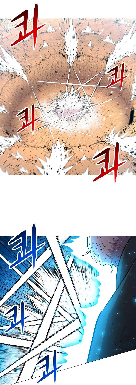 Updater Chapter 39 page 19 - Mangakakalots.com