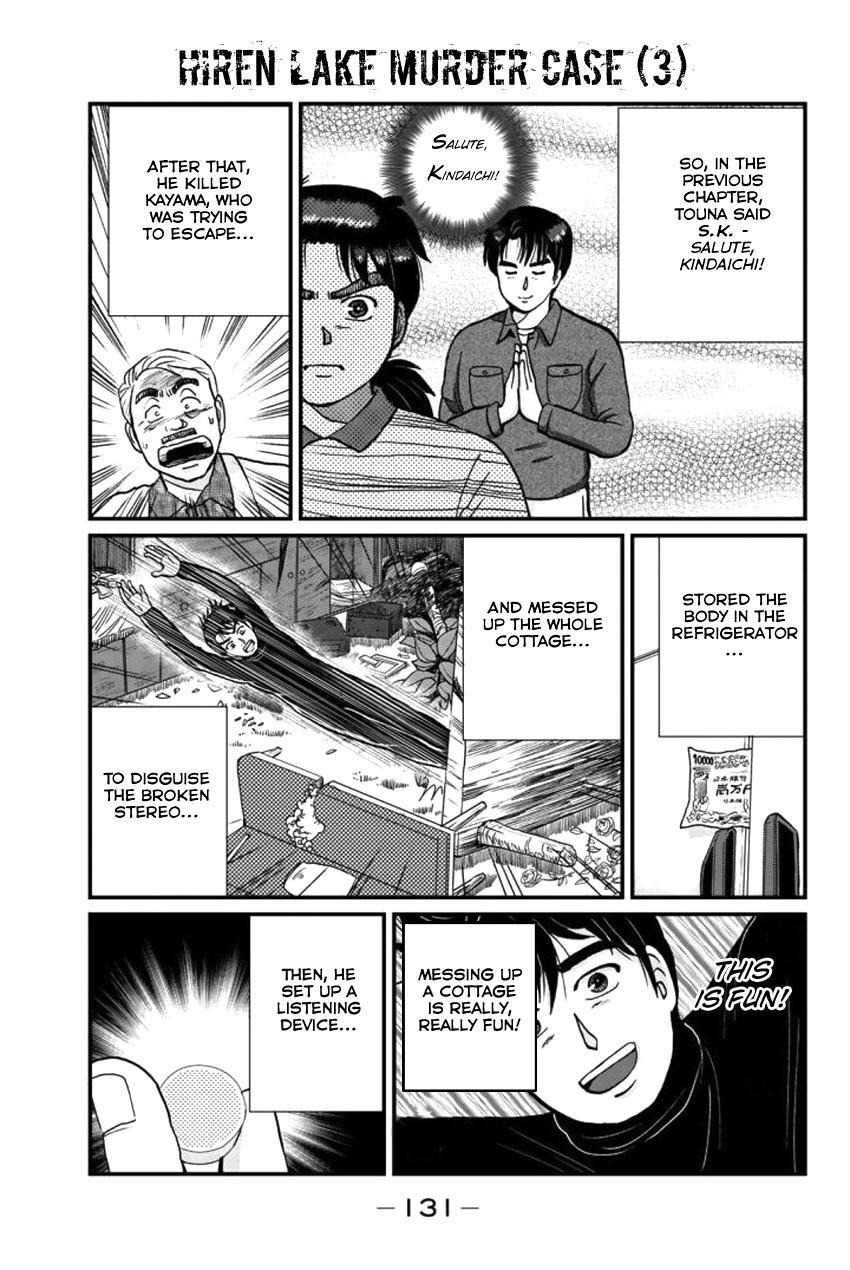 Kindaichi Shounen No Jikenbo Gaiden: Hannin-Tachi No Jikenbo Vol.2 Chapter 24: Hiren Lake Murder Case (3) page 5 - Mangakakalots.com