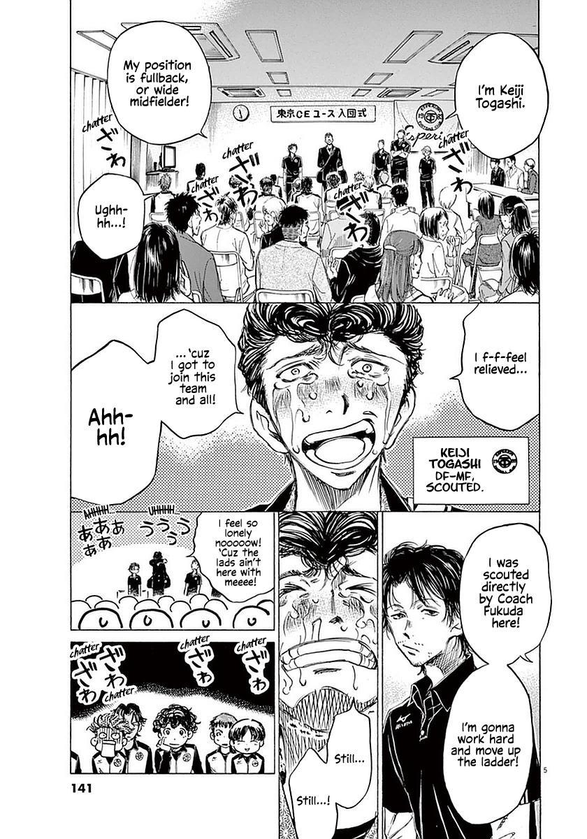 Ao Ashi Vol.3 Chapter 26: The Scouted page 5 - Mangakakalots.com