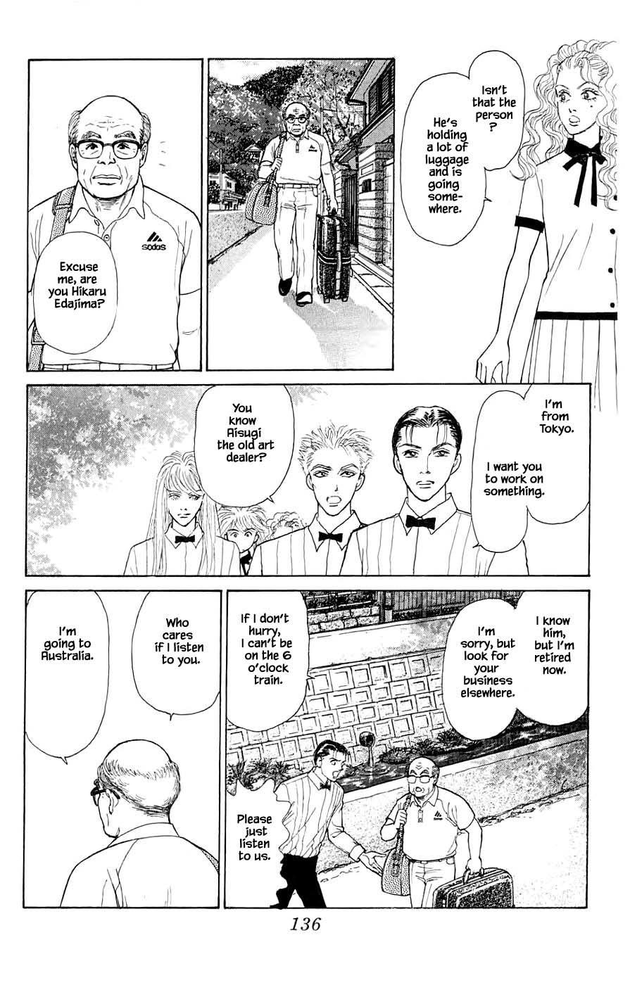 Yukan Club Chapter 44.2 page 11 - Mangakakalots.com