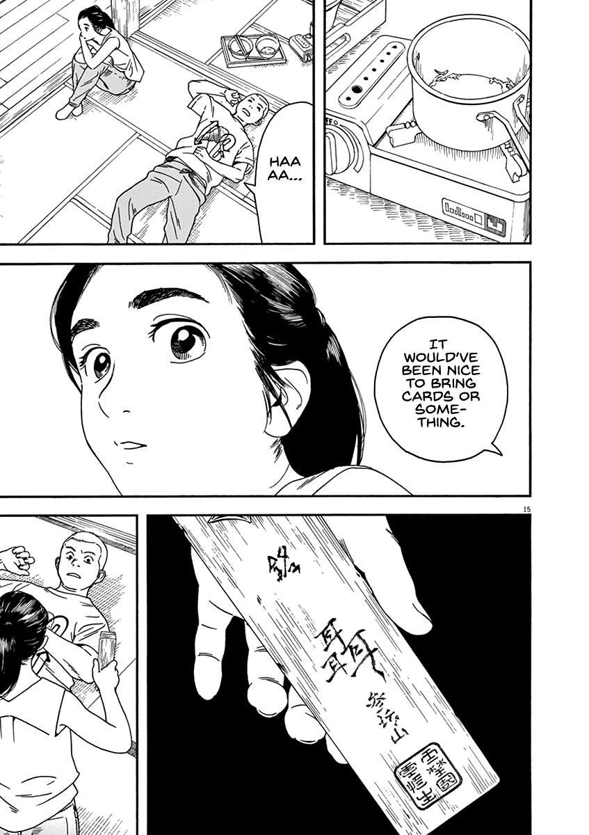 Neko No Otera No Chion-San Chapter 79: Cats, Gen And Chion-San page 15 - Mangakakalots.com