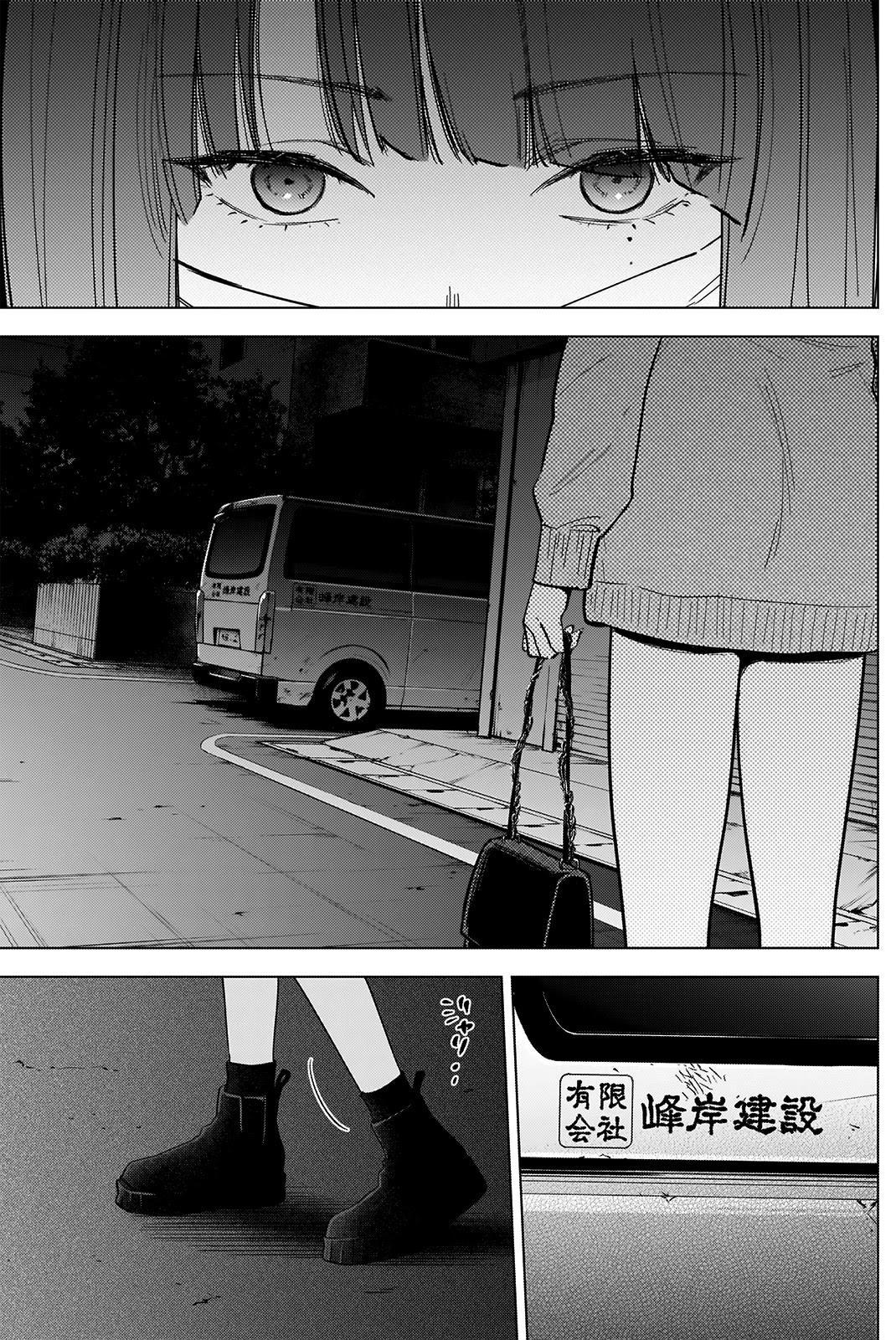 Boy's Abyss Chapter 65: Moonlight page 6 - Mangakakalots.com