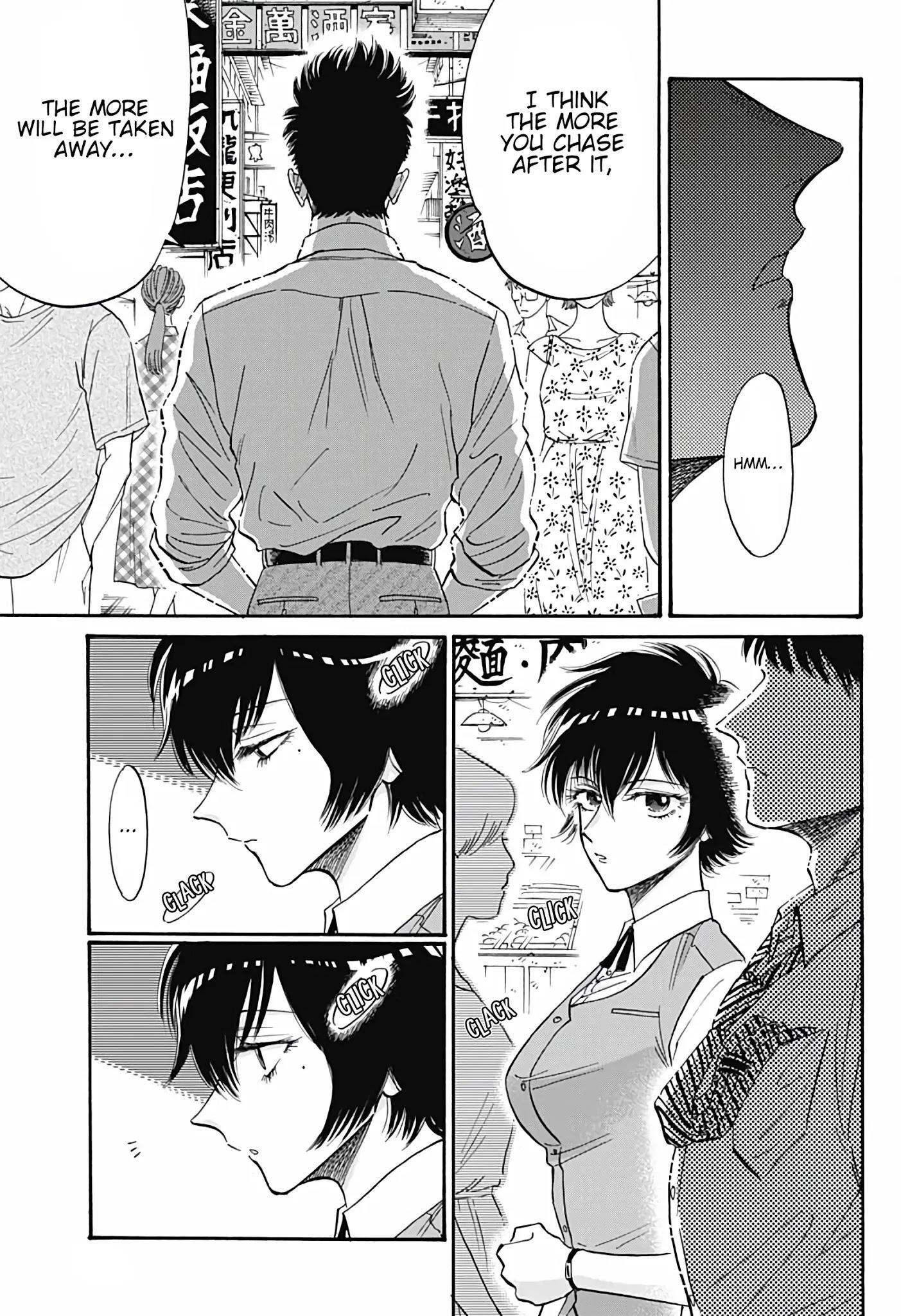 Kowloon Generic Romance Chapter 39 page 16 - Mangakakalots.com
