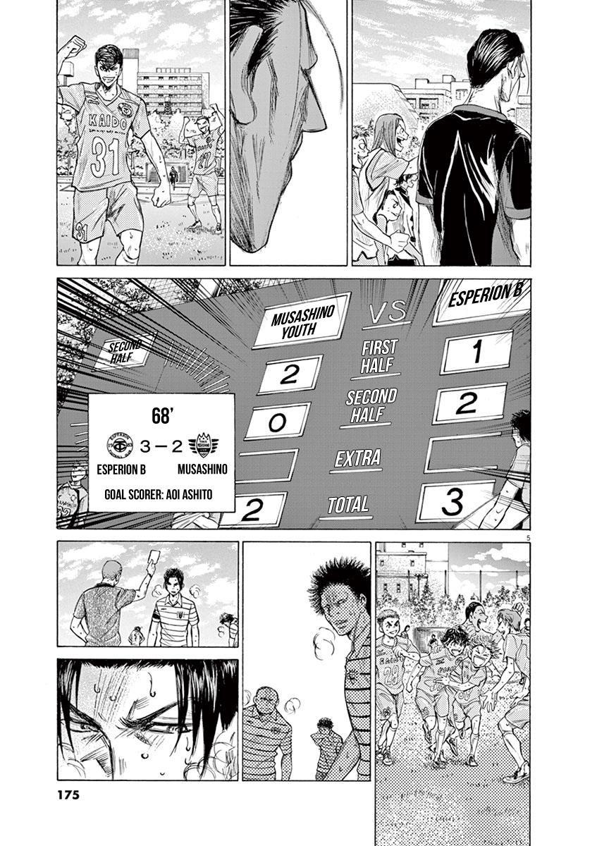 Ao Ashi Vol.11 Chapter 114: Crowd page 4 - Mangakakalots.com
